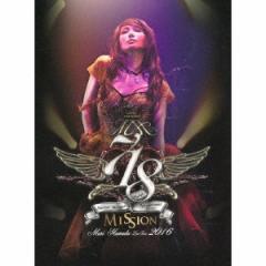 浜田麻里/Mari Hamada Live Tour 2016 MISSION 【DVD】