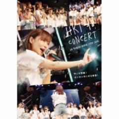 HKT48/HKT48コンサート in 東京ドームシティホール 〜今こそ団結!ガンガン行くぜ8年目!〜 【Blu-ray】