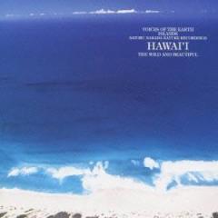 中田悟/鼓動の島、ハワイ 【CD】