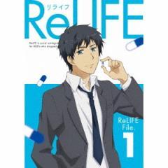 ReLIFE File.1《完全生産限定版》 (初回限定) 【Blu-ray】