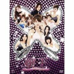 嬢王 Virgin DVD-BOX 【DVD】