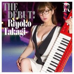 送料無料 高木里代子/THE DEBUT! 【CD+DVD】