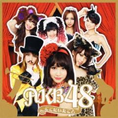 AKB48/ここにいたこと 【CD+DVD】