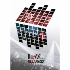Da-iCE/Da-iCE LIVE TOUR 2017 -NEXT PHASE- 【DVD】