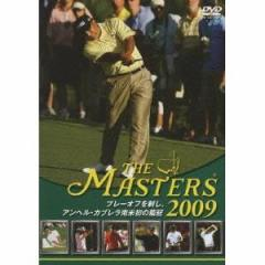 THE MASTERS 2009 【DVD】