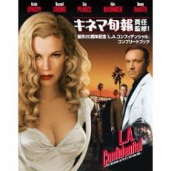 L.A.コンフィデンシャル 製作20周年記念版 【Blu-ray】