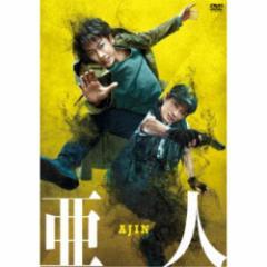 亜人《通常版》 【DVD】