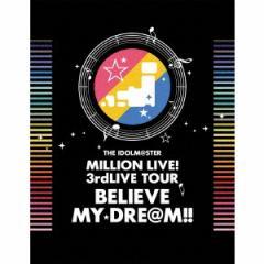 送料無料 オムニバス/THE IDOLM@STER MILLION LIVE! 3rdLIVE TOUR BELIEVE MY DRE@M!! LIVE Blu-ray 06&07@MAKUHARI《完全....