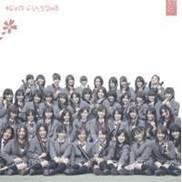 AKB48/桜の花びらたち2008 【CD】