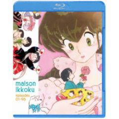 TVシリーズ めぞん一刻 Blu-ray SET<スペシャルプライス版> 【Blu-ray】