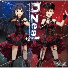 D/Zeal/THE IDOLM@STER MILLION THE@TER GENERATION 12 D/Zeal 【CD】