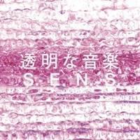S.E.N.S./透明な音楽 2(初回限定) 【CD】