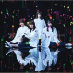 欅坂46/アンビバレント《TYPE-D》 【CD+DVD】