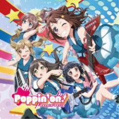 送料無料 Poppin'Party/Poppin'on!(Blu-ray付生産限定盤) (初回限定) 【CD+Blu-ray】