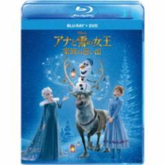 アナと雪の女王/家族の思い出 【Blu-ray】