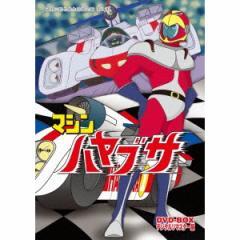 マシンハヤブサ DVD-BOX デジタルリマスター版 【DVD】