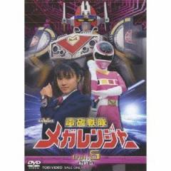 電磁戦隊メガレンジャー VOL.5 【DVD】
