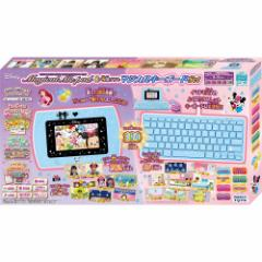 送料無料 ディズニー&ディズニー/ピクサーキャラクターズ マジカル・ミー・パッド&専用ソフト マジカルキーボードセット