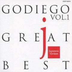 ゴダイゴ/ゴダイゴ・グレイト・ベスト1 〜日本語バージョン〜(初回限定) 【CD】