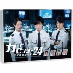 ガードセンター24 広域警備指令室 【DVD】