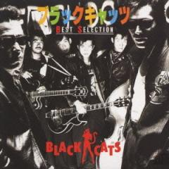 ブラックキャッツ/ブラックキャッツ・ベストヒット18 【CD】