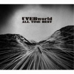 送料無料 UVERworld/ALL TIME BEST《限定盤B》 (初回限定) 【CD+DVD】