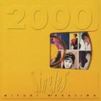 中島みゆき/Singles 2000 【CD】