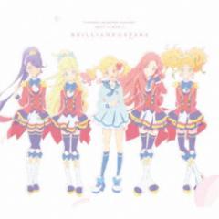 AIKATSU☆STARS!/TVアニメ/データカードダス『アイカツスターズ!』ベストアルバム1 BRILLIANT☆STARS 【CD】