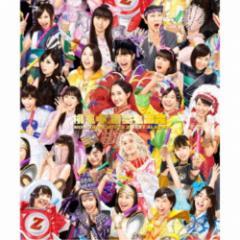 送料無料 ももいろクローバーZ/MOMOIRO CLOVER Z BEST ALBUM 「桃も十、番茶も出花」《モノノフパック盤》 (初回限定) 【CD+Blu-ray】