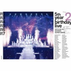 乃木坂46/乃木坂46 5th YEAR BIRTHDAY LIVE 2017.2.20-22 SAITAMA SUPER ARENA Day2 【Blu-ray】