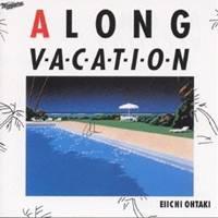大滝詠一/A LONG VACATION 20th Anniversary Edition 【CD】
