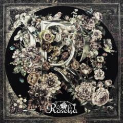送料無料 Roselia/Roselia/R(Blu-ray付生産限定盤) (初回限定) 【CD+Blu-ray】