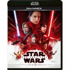 スター・ウォーズ/最後のジェダイ MovieNEX (初回限定) 【Blu-ray】