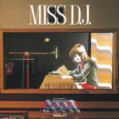 羽田健太郎/マクロス Vol.III MISS D.J. 【CD】