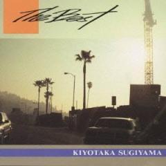杉山清貴/THE BEST 【CD】