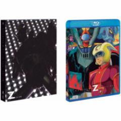 マジンガーZ Blu-ray BOX VOL.3 (初回限定) 【Blu-ray】