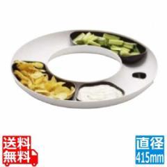 メニュー 丸リング皿セット ホワイト 4726909