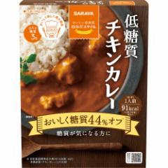 【ゆうメール便!送料80円】サラヤ ロカボスタイル 低糖質チキンカレー 140g