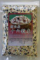 富士食品 国内産 十六穀米 300g【マクロビ/ベジタリアン/自然食品/美容/ヘルシー食材】