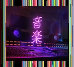 特典/[CD]/東京事変/音楽 [初回生産限定盤]/UPCH-29380