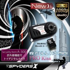 小型カメラ トイカメラ トイデジ ムービーカメラ スパイダーズX (A-300)