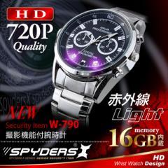 小型カメラ 腕時計型カメラ 防犯カメラ スパイダーズX(W-790)スパイカメラ 720P 16GB内蔵 ボイスレコーダー 外部電源対応 赤外線撮影