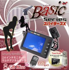 小型カメラ 新エンジェルアイ 防犯カメラ スパイダーズX Basic (Bb-611) スパイカメラ 録画再生 液晶モニター CCDカメラ 8GBmicroSD付属