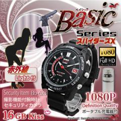 小型カメラ 腕時計型カメラ 防犯カメラ スパイダーズX Basic (Bb-628)スパイカメラ 充電器付 フルハイビジョン 赤外線 16GB内蔵