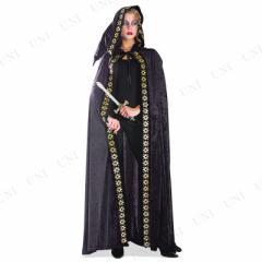 フルレングス・フードケープ(ブラック) 仮装 衣装 コスプレ ハロウィン 余興 大人 魔女 マント コスチューム 大人用 女性用 レディース