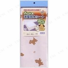 【取寄品】 明和グラビア 消臭防水シート INTU-10 犬用品 ペット用品 ペットグッズ イヌ いぬ 寝具 猫用品 ネコ ねこ マット