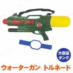 【SALE】 スプラッシュターゲット トルネード 海水浴 グッズ 水遊び プール 大型 おもちゃ 水鉄砲 ウォーターガン 強力 玩具 水物