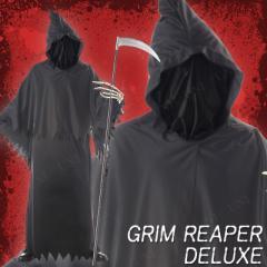 【SALE】 GRIM REAPER DELUXE / ADULT 仮装 衣装 コスプレ ハロウィン 大人 コスチューム 男性 メンズ ホラー グッズ 怖い 死神