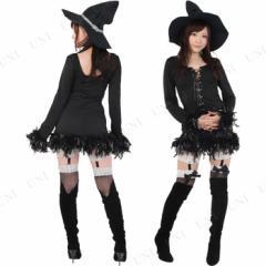 !! 魔女コスチューム 長袖 仮装 衣装 コスプレ ハロウィン 余興 大人 可愛い 魔女 長袖 レディース 大人用 女性用 パーティーグッズ 魔法