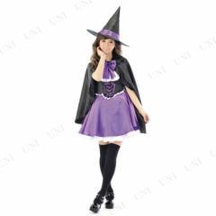 ウィッチレディ ベリー 仮装 衣装 コスプレ ハロウィン 余興 大人 可愛い 魔女 コスチューム 大人用 女性用 レディース パーティーグッズ